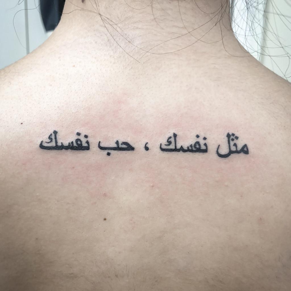 アラビア文字のレタリング